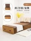 折疊床 風琴紙床折疊床創意單人多功能隱形...