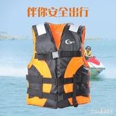 救生衣游泳便攜漂流沙灘海邊浮潛帆船摩托艇成人口哨胯帶填充式浮力衣 PA1788『pink領袖衣社』