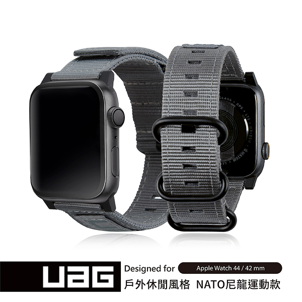 UAG Apple Watch 42/44mm Nato錶帶-灰