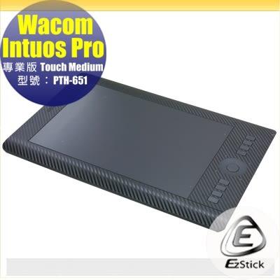 【Ezstick】Wacom Intuos Pro PTH-651 專用 Carbon黑色立體紋機身貼 DIY包膜