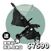 【買就送好禮】Looping Squizz3 輕巧行李式嬰兒推車(升級版)-寧靜綠