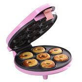 全自動甜甜圈機曲奇餅干機diy家用迷你制作機壓烤機蛋糕機烘焙機·Ifashion