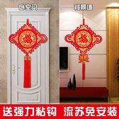 掛件 中國結福字大號小掛件新春節日絨布客廳壁掛裝飾過年玄關布置用品 酷動3CDF