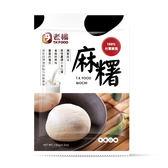 【老楊】-牛奶麻糬 120g