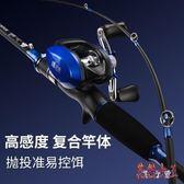 輪槍柄直柄紡車輪釣魚竿組合套裝海竿黑魚竿馬口竿 BF4349【花貓女王】
