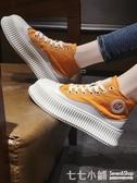 歐洲站韓版秋季新款餅幹鞋休閒厚底鬆糕女鞋秋款高筒帆布鞋潮