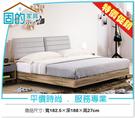 《固的家具GOOD》85-04-ADC 佛羅倫斯6尺床架式床底【雙北市含搬運組裝】