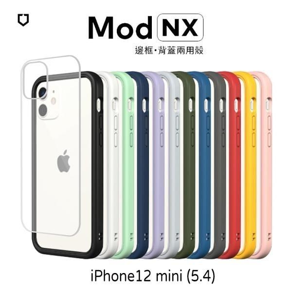【南紡購物中心】犀牛盾 Mod NX iPhone 12 mini 邊框+背蓋 二用軍規防摔手機殼