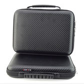 PUSH!3C相關用品3C隨身用品包移動電源硬碟保護套手機耳機包收納包(大一入)U46
