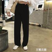 秋裝韓版女裝百搭抽繩鬆緊腰運動休閒褲寬鬆顯瘦直筒褲拖地長褲『艾麗花園』