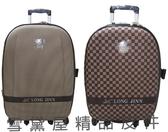 ~雪黛屋~YSL 進口專櫃專大中小一組行李箱可加大容量台灣製造品質保證360度靈活旋轉輪#8306-1