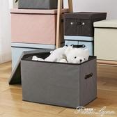 衣櫃衣服收納箱竹炭布藝衣物整理箱家用大號可摺疊儲物箱玩具箱子HM 范思蓮恩