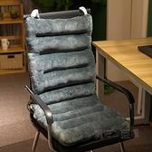 坐墊辦公室久坐連體靠墊一體椅子座墊超軟椅墊四屁股學生通用女 ATF 魔法鞋櫃