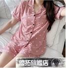 短袖睡衣網紅爆款睡衣女2021年新款夏季純棉短袖開衫可愛高級感家居服套裝 優拓