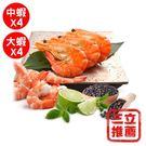 ◆三立「美食鳳味」推薦 履歷認證  一年三收 一條龍鮮凍技術