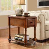 美式沙發邊幾實木小茶幾方角幾邊桌床頭櫃客廳邊櫃電話幾  WD 聖誕節歡樂購