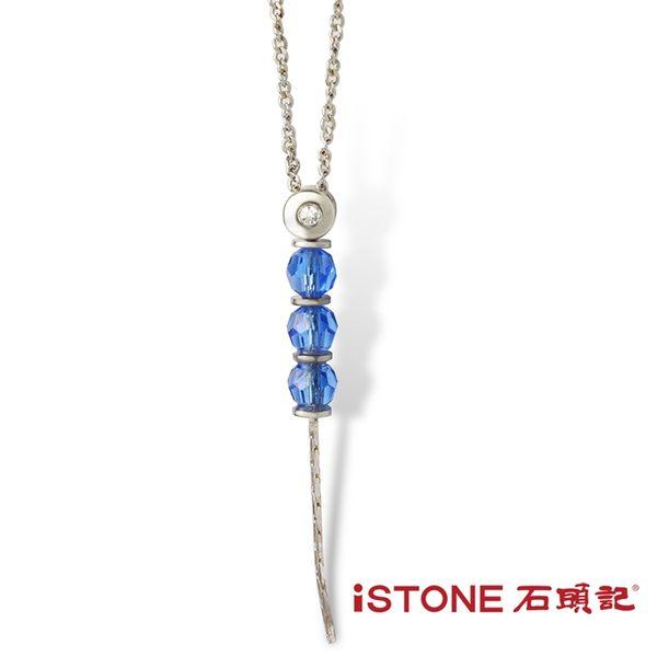 藍水晶項鍊 三生三世 石頭記