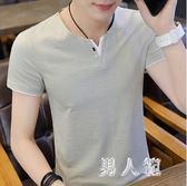 中大尺碼短袖T恤 夏季男士V領半袖體恤韓版潮流修身體桖2019新款衣服丅 FR9691『男人範』