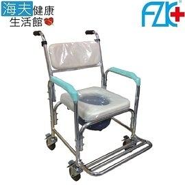 【海夫健康生活館】FZK 鋁合金 四輪固定 軟背 便盆椅(FZK-4101)