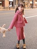 女童套 女童冬裝套裝2019新款網紅兒童洋氣女孩時髦加厚毛呢子小香風韓版 【快速出貨】