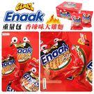 (即期商品) 韓式 Enaak 重量包 香辣味大雞麵(盒) ※超取限單品2盒※