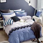 床包組-單人[夏艷]床包加一件枕套,雪紡絲磨毛加工處理-Artis台灣製