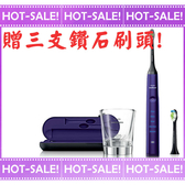 【贈鑽石刷頭*3】Philips Sonicare HX9372 飛利浦 鑽石靚白 音波震動 電動牙刷 (紫鑽機)