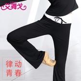 舞蹈褲練功褲莫代爾夏季薄款女寬鬆高腰長褲微喇叭瑜伽褲 寶貝計畫