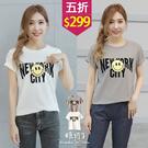 【五折價$299】糖罐子韓品‧微笑英字貼布圓領上衣→預購【E58690】