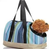 寵物包-透氣撞色可攜式貓狗肩背寵物外出提籠2色69b18[時尚巴黎]