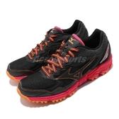 【六折特賣】Mizuno 慢跑鞋 Wave Daichi 2 黑 桃紅 避震 女鞋 運動鞋 【PUMP306】 J1GD1771-10