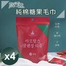 【小魚嚴選】糖果毛巾(獨立包裝)-20顆/袋x4袋