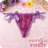 棉花甜  Bling 反光圓亮片棉 丁字褲 丁褲(紫)