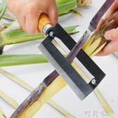 甘蔗刀削皮刀 水果削皮器菠蘿刮皮器神器多功能刨皮刀家用削皮機 盯目家