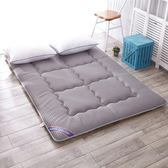 鉅惠兩天-加厚透氣床墊1.2米榻榻米地鋪睡墊學生宿舍單人1.5m1.8海綿墊被床褥子【八九折促銷】