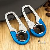 鑰匙圈鑰匙包鑰匙扣男腰掛創意簡約汽車鑰匙鍊鎖匙扣掛件情侶鑰匙圈(中秋烤肉鉅惠)