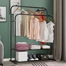 衣架落地臥室內單雙桿式掛衣架陽台晾衣桿簡易家用摺疊涼衣服架子 NMS快意購物網