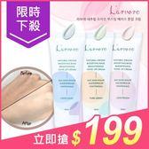 韓國 L arvore 提亮素顏霜(50ml) 3款可選【小三美日】$239