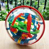 愛可優迷宮球 兒童注意力訓練玩具 3D立體迷宮走珠軌道 球形迷宮年貨慶典 限時鉅惠
