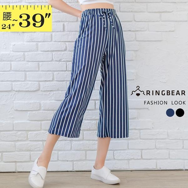寬褲裙--俏麗率性鬆緊褲頭抽繩直條紋休閒八/九分寬褲(黑.藍L-3L)-P152眼圈熊中大尺碼