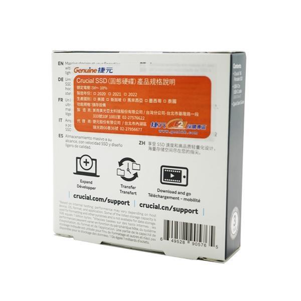 Micron 美光 Crucial X6 500GB Typc C 外接式 SSD 固態硬碟 行動硬碟