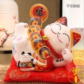 招財貓擺件店鋪開業陶瓷發財貓存錢儲蓄罐【雲木雜貨】