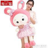 小白兔毛絨玩具大號可愛兔公仔小兔子布娃娃女孩兒童生日禮物.igo 概念3C旗艦店