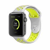 Apple Watch 42/44mm 亮彩運動防水錶帶