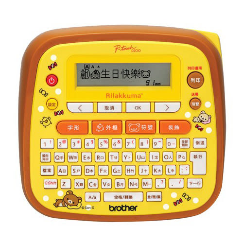 【BROTHER 標籤機】 PT-D200RK 拉拉熊 Rilakkuma 創意自黏標籤機