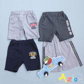 童裝 短褲 數字62星星/雙邊字母造型/年代字母鬆緊棉質短褲(共4款)
