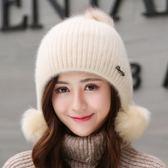 帽子—兔毛帽子女冬韓版甜美可愛毛球秋冬季學生百搭加絨保暖毛線針織帽 korea時尚記