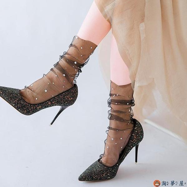 實惠3雙裝|蕾絲長襪子女網紗透明水晶襪玻璃絲花邊中筒襪薄款【淘夢屋】