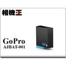 ★相機王★GoPro Hero 8 充電電池 AJBAT-001
