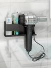 免打孔戴森浴室吹風機置物架廁所直白電吹風梳子收納筒壁掛風筒架 樂活生活館